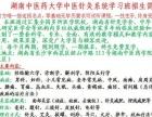 包会+证湖南长沙金牌中医针灸培训学习班