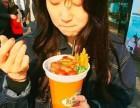 北京大魔王牛排杯小吃加盟好品牌