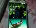 三星白色手机S4运存2G内存32G