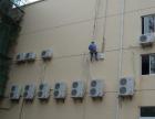 欢迎您西城区德胜门空调安装移机各中心售后服务总部电话