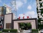 广州养老院哪家好?寿星城老年公寓养老首选 寿星大厦环境优美