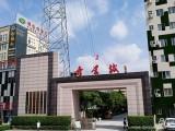 广州寿星城大型养老院 寿星大厦老人院 医保公费定点 有补贴