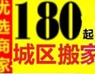杭州搬家到异地多少钱?杭州长途搬家公司电话
