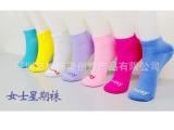 专为懒人设计的七天星期袜 7种颜色的女士运动袜批发 7天袜