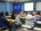 广西人才市场会计培训中心初级会计师班火热报名中
