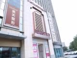 北京美天医疗美容整形术后对比效果
