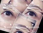 创美福美容美妆国际学院招生包学会包推荐工作