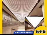 东莞地区专业软膜天花吊顶厂家供应,可上门安装