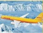海淀DHL留學快遞海淀專業DHL留學快遞專業DHL取件電話