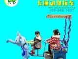 木羊人卡通小动物拉车/小人拉车/毛绒电动拉车