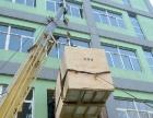 高步平安搬家搬厂个人搬屋家具拆装空调移机价格优惠