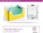 香港艾妮加盟 儿童乐园 投资金额 5-10万元