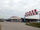 广佛中心区域里水仓库招租,交通便利,位置优越,价格实惠