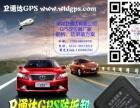 唐山GPS旅游行业车辆GPS定位监控管理系统