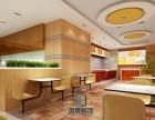 上海上海周边区餐厅装修设计公司 餐厅火锅店快餐店酒店设计公司