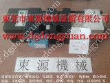 富伟快速换模泵,东永源批发锻压冲床气泵VA-763C