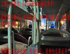 西安到苍南汽车票++班车++(/大
