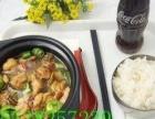 新式黄焖鸡米饭黄焖菜技术培训,3折春节钜惠仅限一周