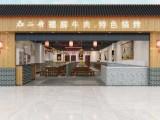 重庆餐饮店装修设计火锅店装修设计