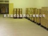 维生素B12生产厂家武汉国邦达