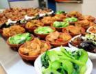 網紅快餐+小碗菜加盟全程扶持一對一教學開店有保障