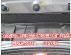 新桑塔纳新捷达无损加装遥控折叠钥匙尾箱开启自动关窗