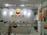 公司企业文化墙,形象墙,亚克力立体墙,办公室装饰墙设计定制