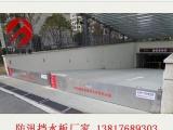 专业停车场防汛器材:TF车库防汛挡水板