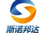 深圳出口空运 中东空运 非洲空运 欧美空运精选