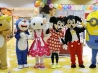 成都小丑表演 卡通人偶服装租赁 平衡车出租