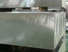 惠州河南商丘市岸铝型材供应商欢迎随时拨打业务专线咨询