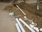 张师傅专业打捞.管道疏通/安装/改造.改下水管道