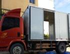 豪沃轻卡4.2箱式货车,买到就是赚到