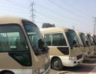 高价收购大客车35座--55座国三国四大客车,常年有效!