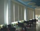 天津开发区单位窗帘定做 办公室窗帘 电动窗帘