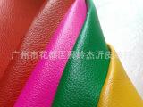 厂家直销皮料PVC人造革合成革亮面小荔枝纹装饰皮革8032小荔枝