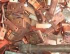 红铜黄铜废旧电缆高价回收