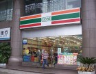 如邻便利店怎么样北京市便利店龙头品牌