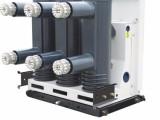 西安VS1-12户内高压真空断路器