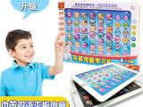 大号仿真平板电脑早教益智学习机 爆款ipad双语点读机 玩具批发