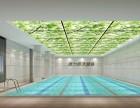 大冶康力游泳健身文化宫店开业发布会