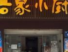 转让!!台江万达附近餐饮店面(带阁楼)