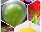 专业生产批发各种气球,我们只做气球,价格优势明显