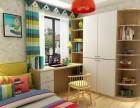 重庆美的家全案定制设计 儿童房家具定制选择什么环保材料