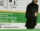 吴秀波代言的减法苏打水