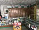 黄埔大沙地药店转让铺帮网
