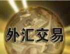 通汇国际蒋超-外汇交易为何越来越火?几大优势助交易