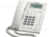 带振铃提示(LED灯) KX-T8800CN 新型商务用普通电话