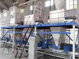 山东佳鑫 免拆复合保温板设备 建筑外模板设备生产线 一机多用