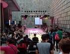 北京顺义庆典舞台背景出租 灯光音响布置